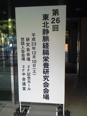 Nec_0255