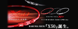 Rakuwa_x50_k