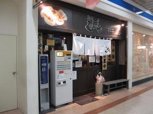 Syagara_niigataeki_201504_1