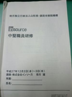 Dsc_4718