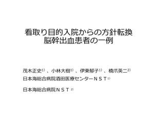 H27nst6_01