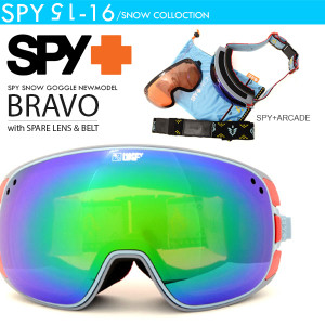Spybravo1
