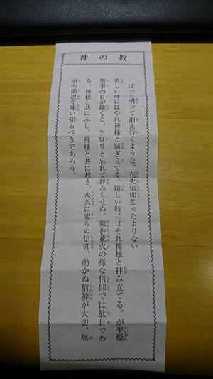 Dsc_0095