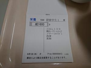 Dsc_1482