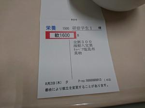Dsc_1489